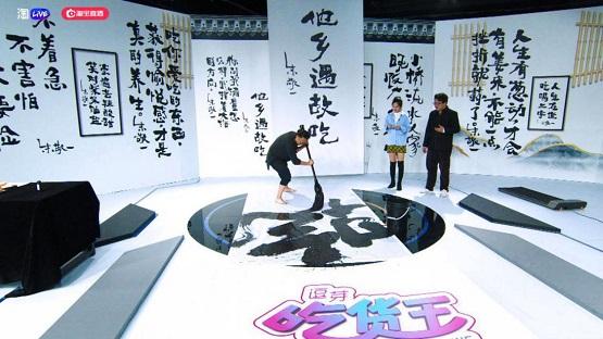 """毒鸡汤书法家朱敬一""""双12""""淘宝直播首秀"""