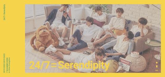 2019 BTS防弹少年团「24/7=Serendipity」活动,即将在中国启动!