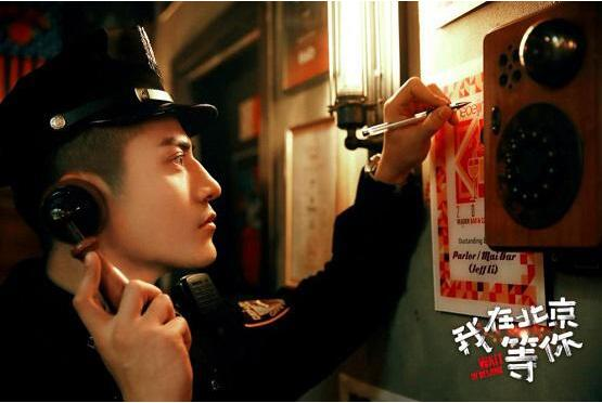 """《我在北京等你》圆满收官 描摹漂族群像助力""""中国梦"""""""