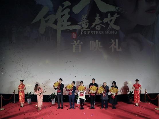 《大傩·董春女》定档12月4日全国上映 李金铭演绎传奇人生