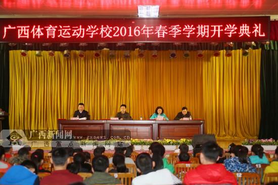 广西体育运动学校学生2015年斩获各类体育项目金牌304枚