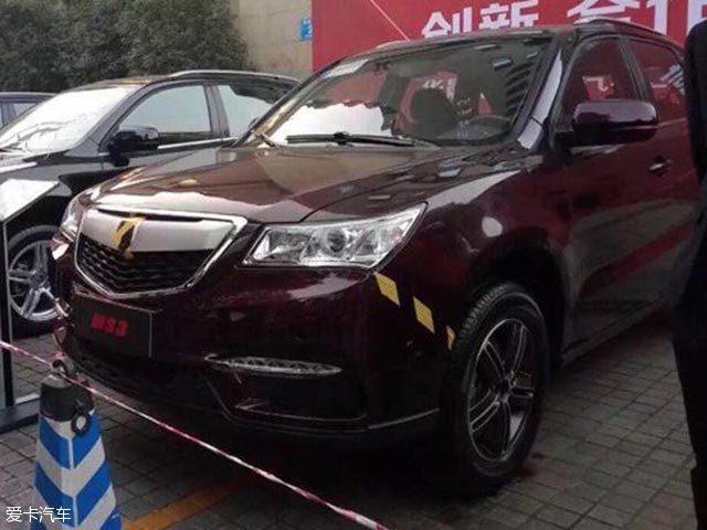 讴歌MDX? 网络曝光金杯新SUV实车谍照