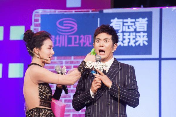 """爱人的谎言》首映礼 """"虐恋四人组""""拆台不停"""