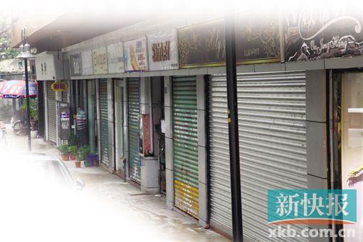 """淘金""""小香港""""盛景不再 商铺转手成为常态"""