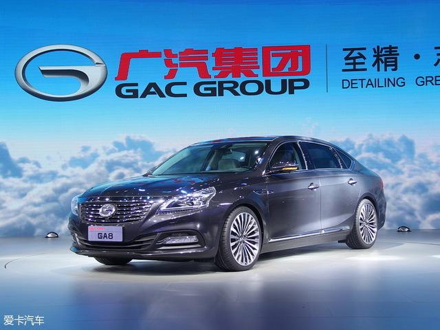 广汽传祺GA8将4月中旬上市 搭两款动力