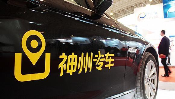 神州专车披露今年第一季度业绩:接单量555万,亏损1.3亿元