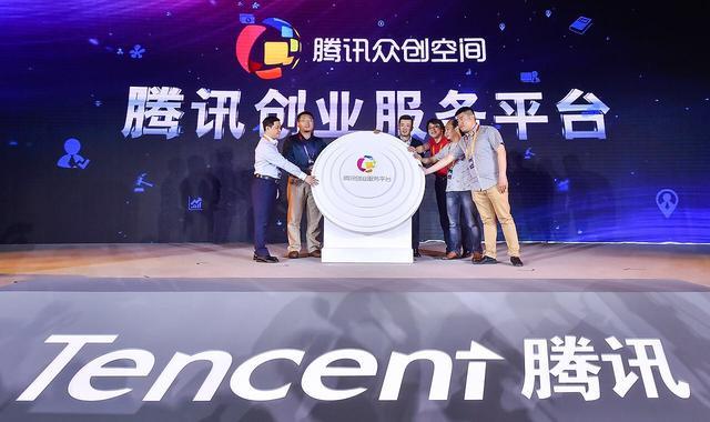 """腾讯再造开放平台 """"互联网+生态村""""落地海南"""