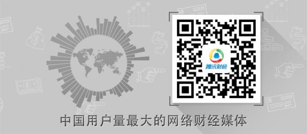 专家解读权威人士谈中国经济:退一步是为了进两步