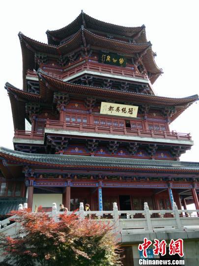 """南京重建""""金陵第一胜概""""历时十年在争议声中开放"""