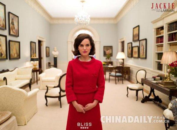 娜塔莉《第一夫人》戛纳首映 全球发行商抢购