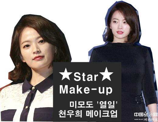 影后千�]嬉美貌脱俗 水光肌不输任何韩星