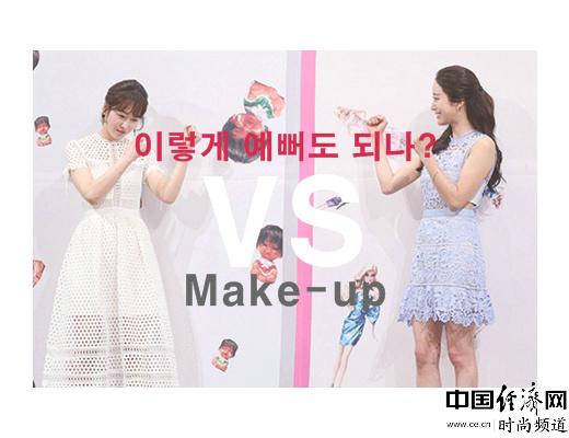 """徐贤真全慧彬魅力PK不同的""""吴海英""""妆"""