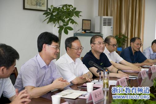 杭州瓶窑中学召开地震测报站建站四十周年座谈会
