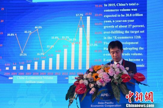《2015中国电商报告》核心数据发布 交易总额20.8万亿(图)