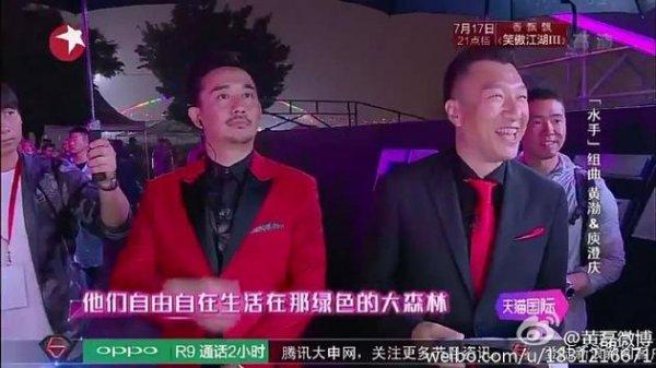 """黄磊新发型""""爆炸头""""与大树神同步傻傻分不清楚"""
