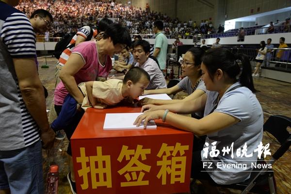 闽江北岸CBD二期房屋征收 1832户居民本周起选房