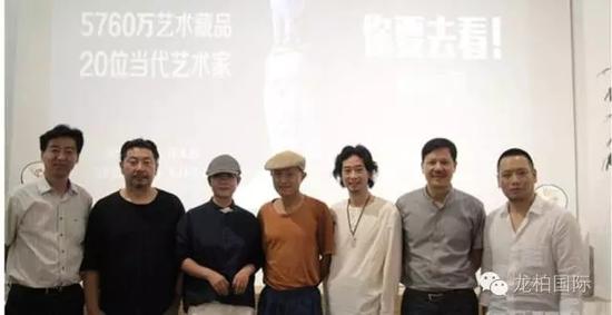 《回响 ・ 自然之道》艺术展部分受邀嘉宾合影