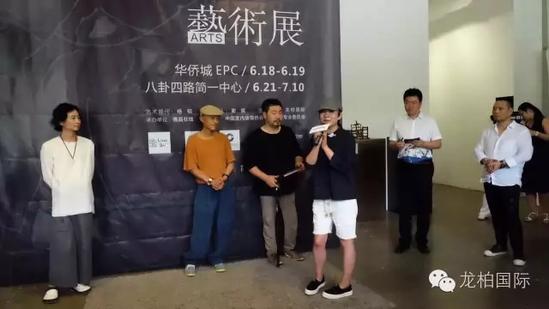 中国室内装饰协会陈设艺术专业委员会执行秘书长黄静美致辞