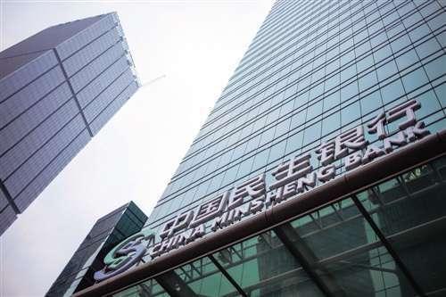 民生银行董事会变局 老股东加码抢筹争夺席位