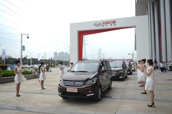 北汽幻速H3F百城万人交车仪式武汉站盛大举行