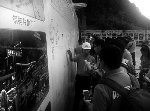 亚洲最长双线高铁隧道 西成高铁天华山隧道贯通