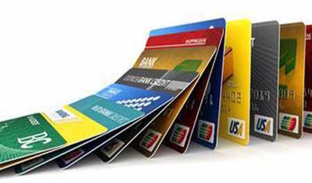 办信用卡要避免6个模棱两可的问题